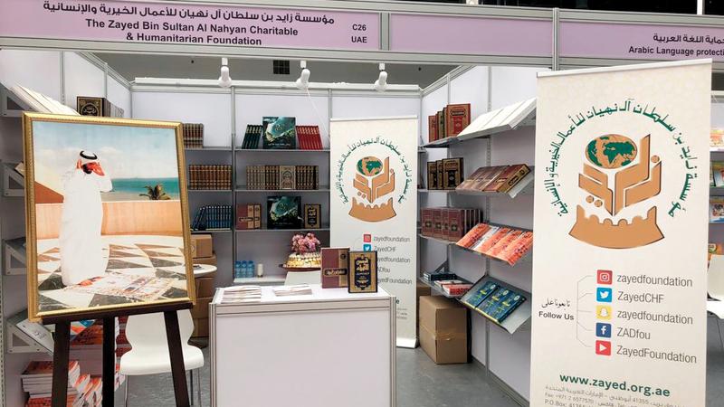 مشاركة المؤسسة في معرض الكتاب تسهم في إثراء المسيرة الثقافية التي بدأها الشيخ زايد. من المصدر