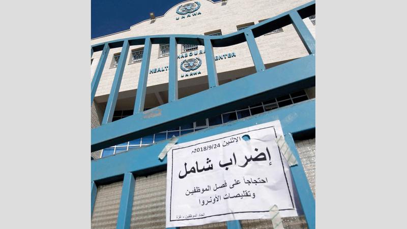 إضراب شامل شل حركة منظمة «أونروا» في غزة بسبب قطع الخدمات عن اللاجئين الفلسطينيين.  أ.ف.ب