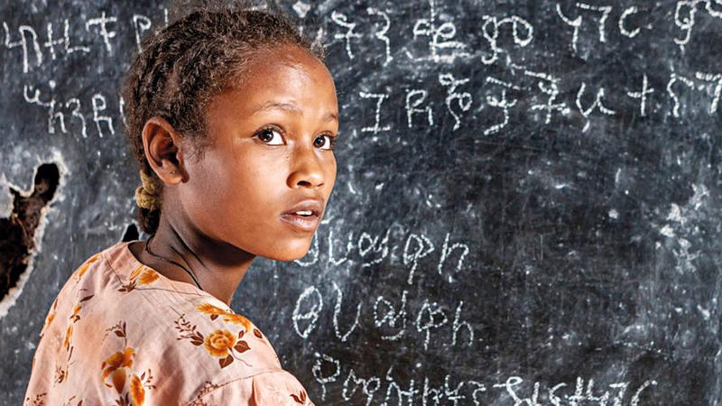 معضلة التعليم في إفريقيا تحتاج إلى جهود جبارة لحلها.  أرشيفية
