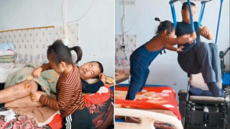 الطفلة تولت معظم المسؤوليات عقب تعرض والدها لحادث سيارة مروع. أرشيفية