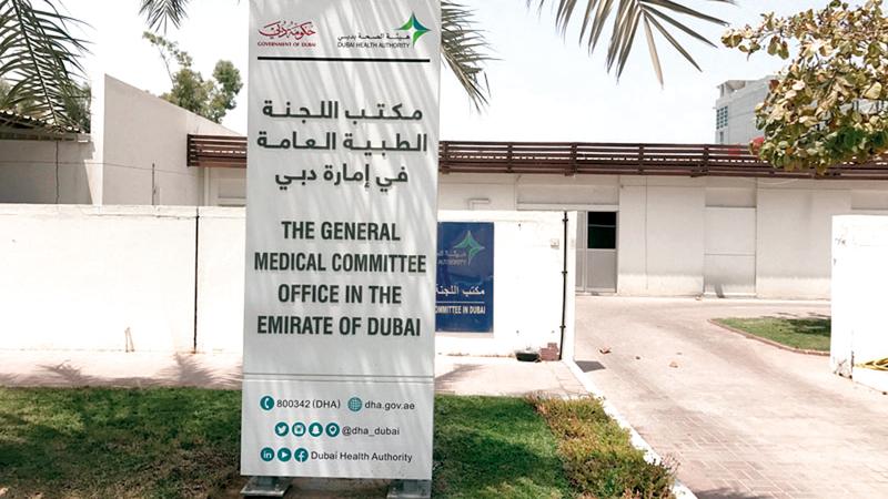 القانون الجديد تضمن تغييرات على الإجازات الاستثنائية التي كانت تعطى لمرافقي المرضى. الإمارات اليوم