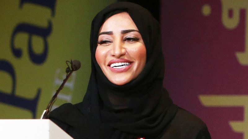 مريم محيوه.  من المصدر