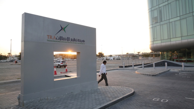 20 4 thousand complaints from Etisalat and du during 9