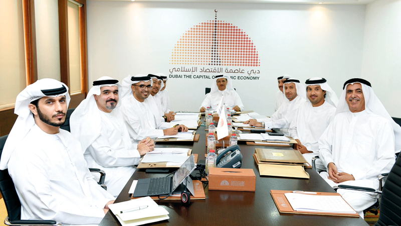 خلال اجتماع مجلس إدارة مركز دبي لتطوير الاقتصاد الإسلامي. من المصدر