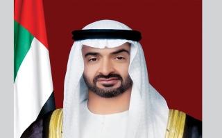 """محمد بن زايد : يزور معرض ومؤتمر أبوظبي الدولي للبترول """" أديبك 2018 """""""