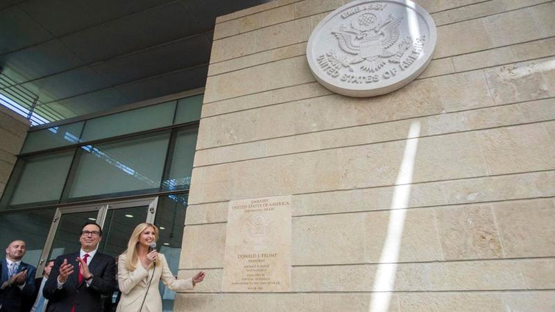حتى بعد افتتاح السفارة الأميركية في القدس لم تفعل السلطة شيئاً يذكر. أرشيفية