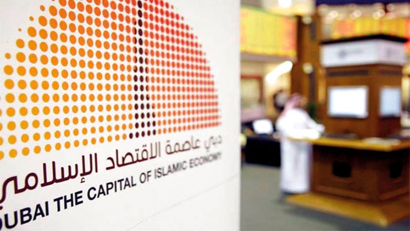مركز دبي لتطوير الاقتصاد الإسلامي أعلن عن عدد من المبادرات تستهدف تعزيز مكانة دبي عاصمة عالمية للاقتصاد الإسلامي.  أرشيفية