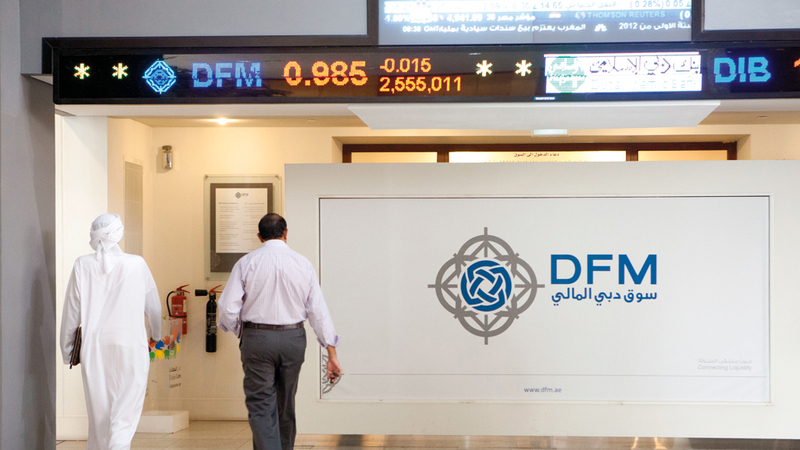 سوق دبي المالي يطلق تجريبياً خدمة إدارة الجمعيات العمومية باستخدام تقنيات «بلوك تشين». تصوير: أحمد عرديتي