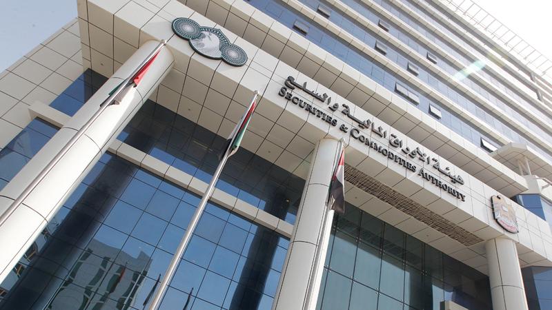 «الهيئة» أكدت أن المسودة تتضمن أبرز الحقوق التي تضمنها دليل حقوق المستثمرين. أرشيفية