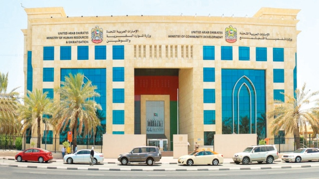 Emiratization»: priority for graduates of «Tamkeen» in the