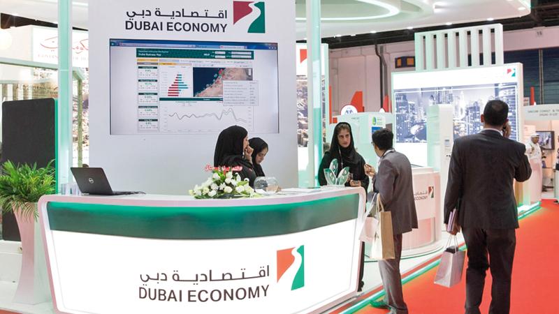 اقتصادية دبي دعت إلى التأكد من صدقية المسابقات عبر التواصل مع مركز الاتصال الخاص بها. أرشيفية