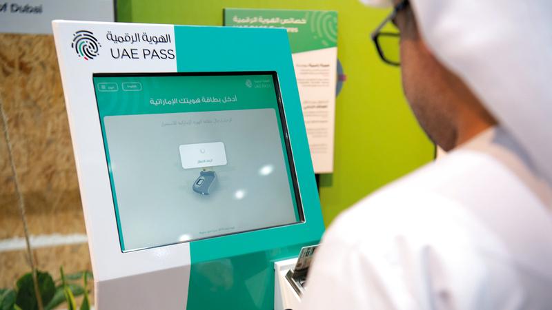الهوية الرقمية تجعل من حكومة الإمارات منظومة رقمية من الدرجة الأولى. تصوير: أحمد عرديتي