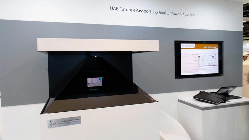 جواز السفر الإماراتي يحتل المركز التاسع عالمياً والأول عربياً. تصوير: أحمد عرديتي