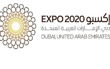 """الصورة: بالفيديو.. 734 يوما على الانطلاق.. بدء العد التنازلي لـ """"إكسبو 2020 دبي"""""""