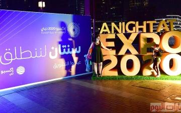 الصورة: صور من احتفالات بدء العد التنازلي لانطلاق إكسبو 2020 دبي