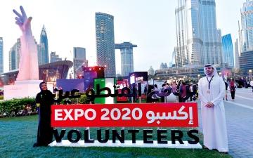 الصورة: بالصور...«إكسبو 2020 دبي».. العالم في طريقه إلينا
