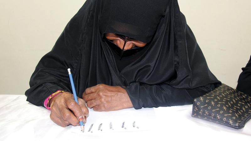 مبادرة «بالعلم نرتقي» هدفت إلى تشجيع السيدات على تعزيز قدراتهن ومهاراتهن.  من المصدر