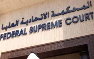 محكمة تقضي بعدم أحقية خبير مالي 264 ألف درهم مكافأة نهاية خدمة