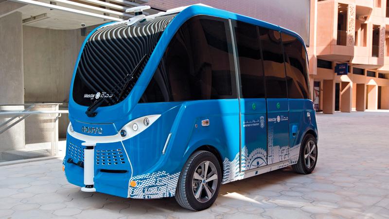 المركبة «نافيا أوتونوم» صديقة للبيئة وتعمل بالطاقة الكهربائية بنسبة 100%.  من المصدر