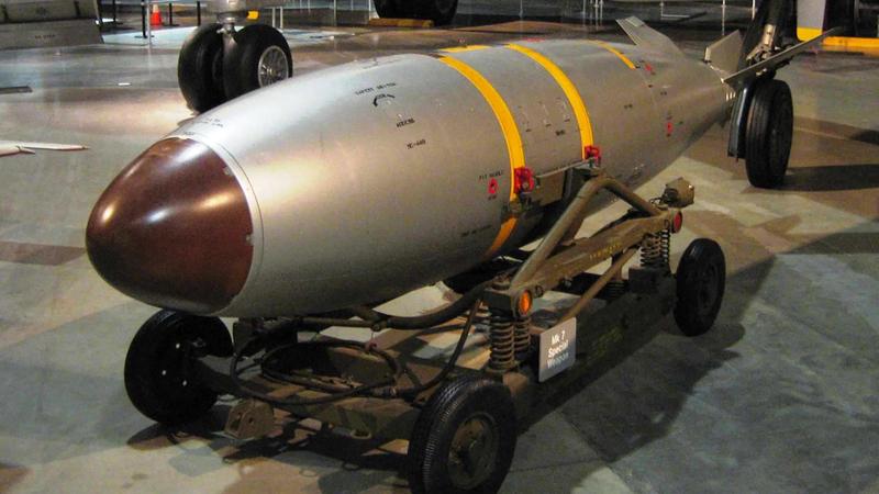 المعاهدة نصّت على عدم استخدام صواريخ يراوح مداها بين 500 و5500 كلم. أرشيفية