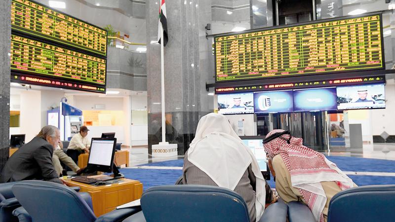 «السوق» أكد أن استراتيجية عمله لا تقتصر على المستثمرين الرجال فقط. تصوير: إريك أرازاس