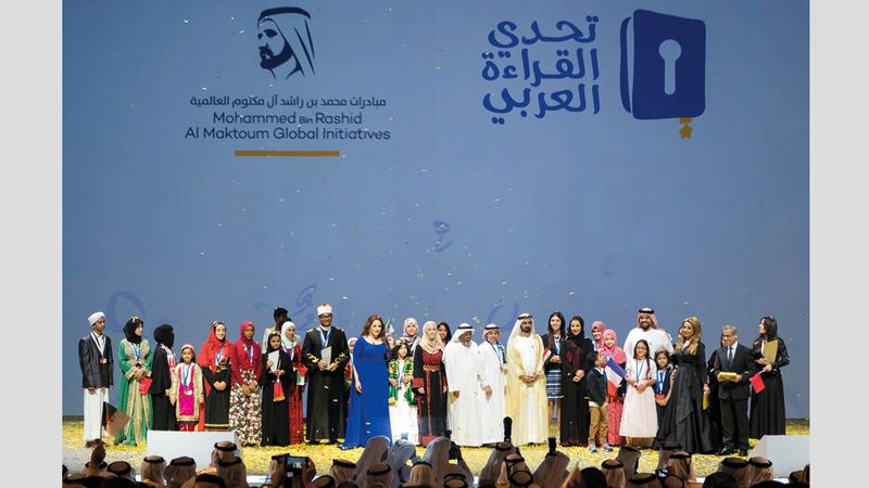 محمد بن راشد أطلق «تحدي القراءة العربي» في دورته الأولى عام 2015 أرشيفية