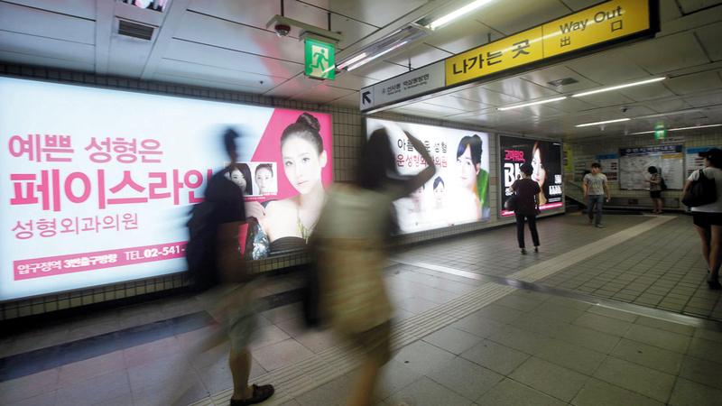 مراكز التجميل منتشرة بكثافة في كوريا الجنوبية.  غيتي