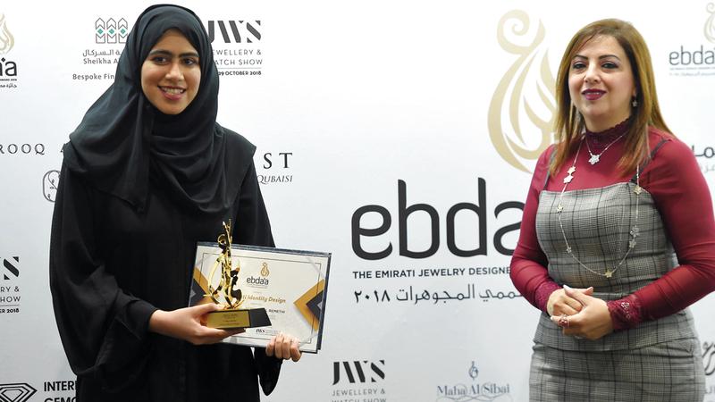 مريم الرميثي حازت الجائزة عن قلادتها فانوس رمضان المستوحاة من المجوهرات الإماراتية التقليدية. من المصدر