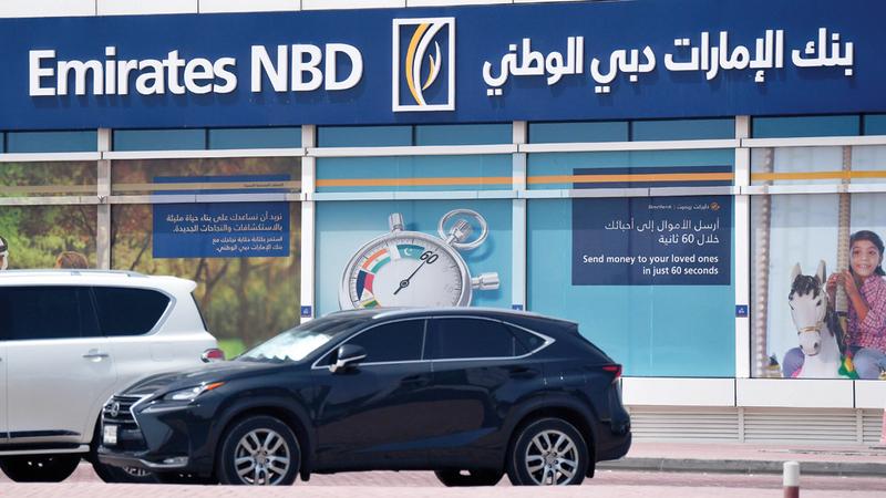 البنك أكد أن صافي دخل الفائدة تحسن بنسبة 19% ليصل إلى 9.5 مليارات درهم. تصوير: باتريك كاستيلو