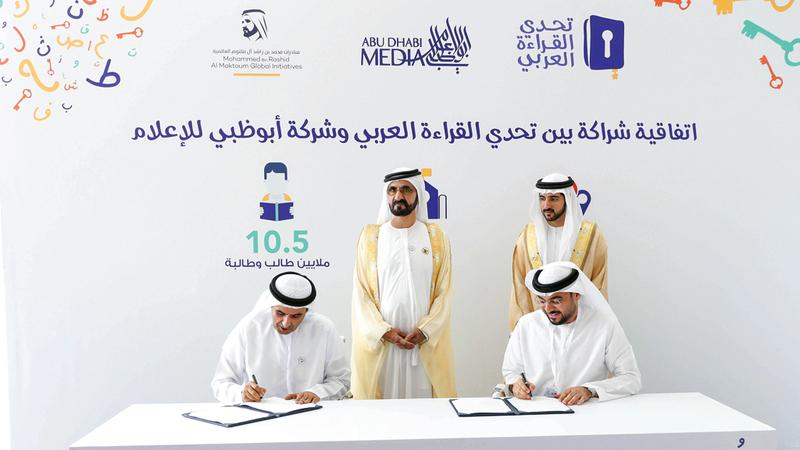 محمد بن راشد وحمدان بن محمد خلال توقيع الاتفاقية.  وام