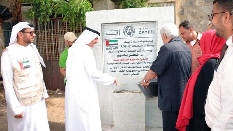 خلال تدشين مشروع تأهيل مبنى العيادات الخارجية وتطوير مستشفى الجمهورية في عدن. وام