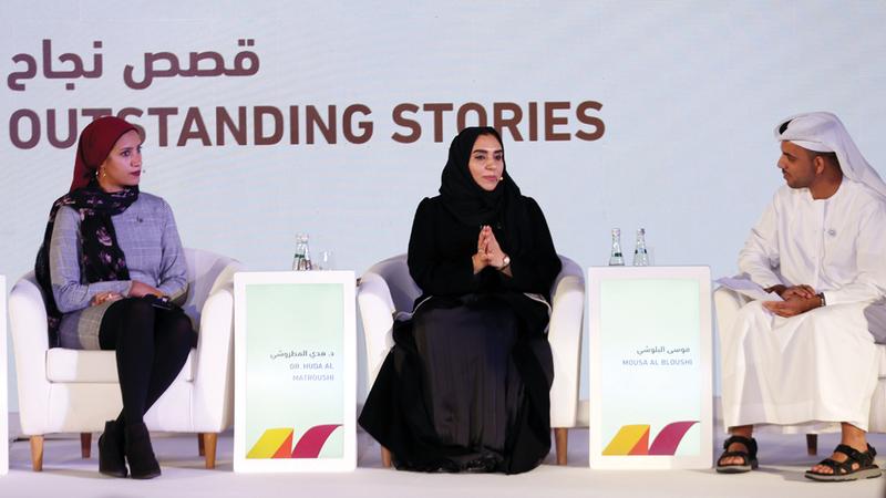 هدى المطروشي تتحدث في ندوة الإبداع الرياضي. تصوير: أسامة أبوغانم