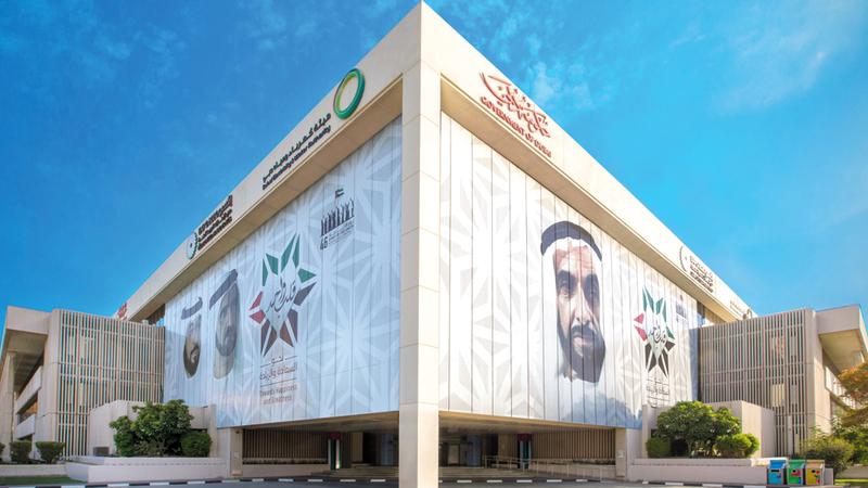 «كهرباء دبي» حققت 100% في كل مؤشرات محور الحصول على الكهرباء. من المصدر