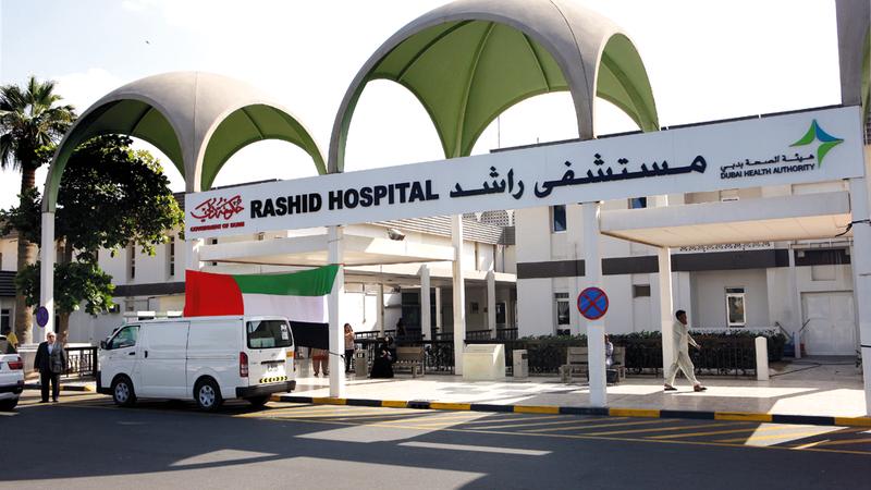 خطة توسعة قسم الأشعة في طوارئ مستشفى راشد تشمل افتتاح جناحين للأشعة التداخلية. أرشيفية