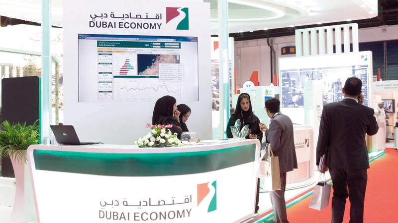 قطاع التسجيل والترخيص التجاري في اقتصادية دبي يجري 430 ألف معاملة سنوياً. أرشيفية