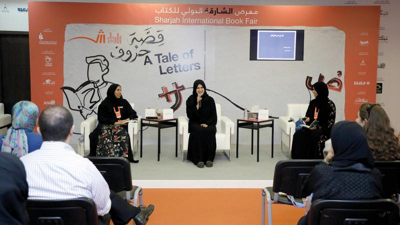 المشاركات استعرضن ما يتطلبه قطاع النشر من صفات ومقومات.  من المصدر