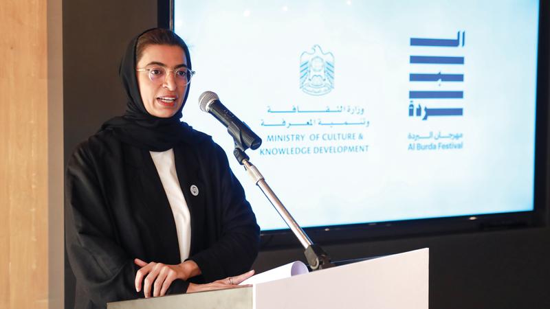 نورة الكعبي : المهرجان يحتفي بإبداعات الحضارة الإسلامية وفنونها باعتبارها جزءاً من الحضارة الإنسانية. الإمارات اليوم