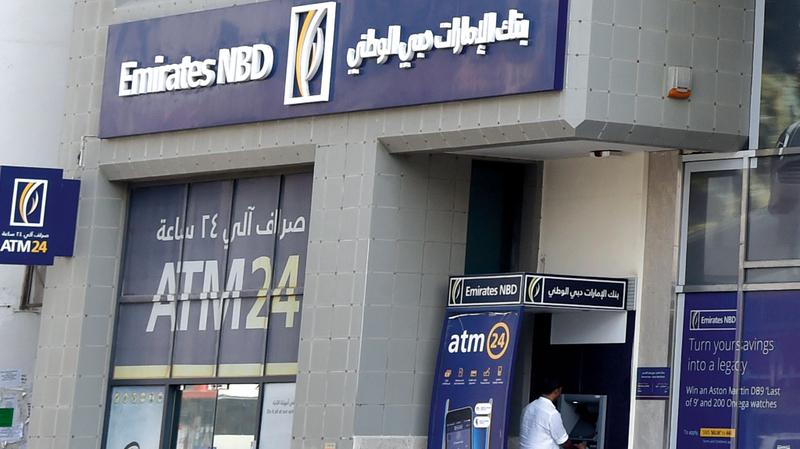 بنك الإمارات دبي الوطني حقق ايرادات من الرسوم والعمولات بقيمة 2.1 مليار درهم في 9 اشهر. تصوير: أسامة أبوغانم