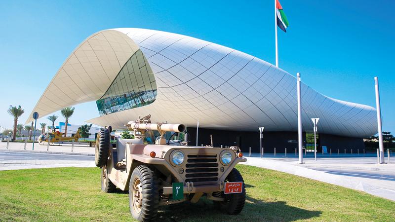 متحف الاتحاد في دبي.  أرشيفية