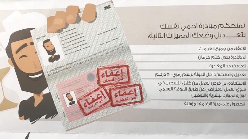 إقامة الـ 6 أشهر تتيح للباحثين عن عمل المغادرة والعودة للدولة محليات أخرى الإمارات اليوم