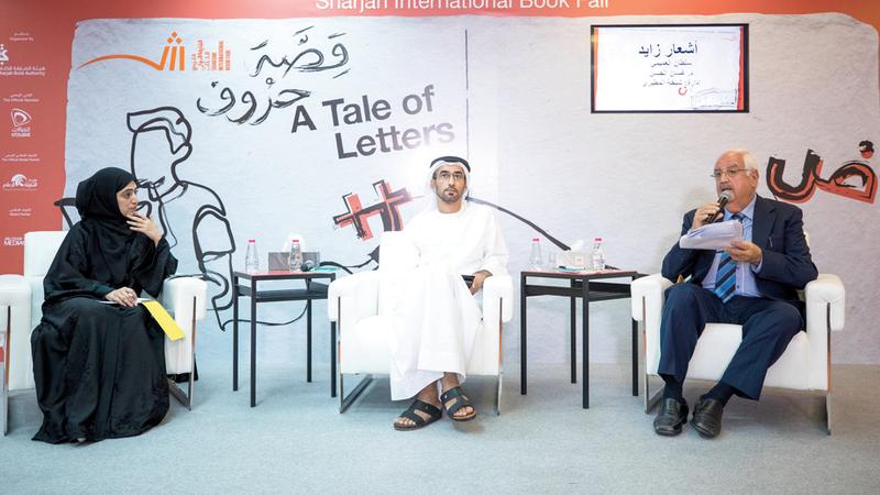 من اليمين: الحسن والعميمي والمطيري. من المصدر