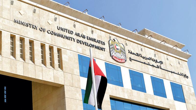 تنفيذ المبادرة يعد نقلة نوعية في مجال تقديم الخدمات الاسرية في دبي. تصوير مصطفى قاسمي