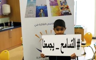 «دار زايد» تستهدف الطلبة بسلسلة قصصية