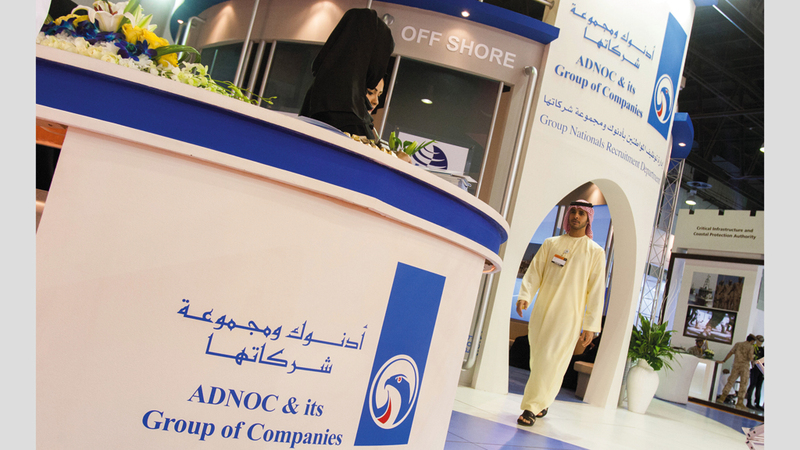 «أدنوك» استعانت بـ6 شركات استشارية عالمية مؤهلة مهمتها تقييم أداء كل مورّد. تصوير: أحمد عرديتي