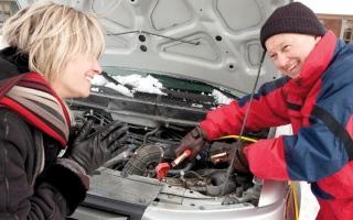 الصورة: إرشادات للحفاظ على بطارية السيارة مع المسافات القصيرة