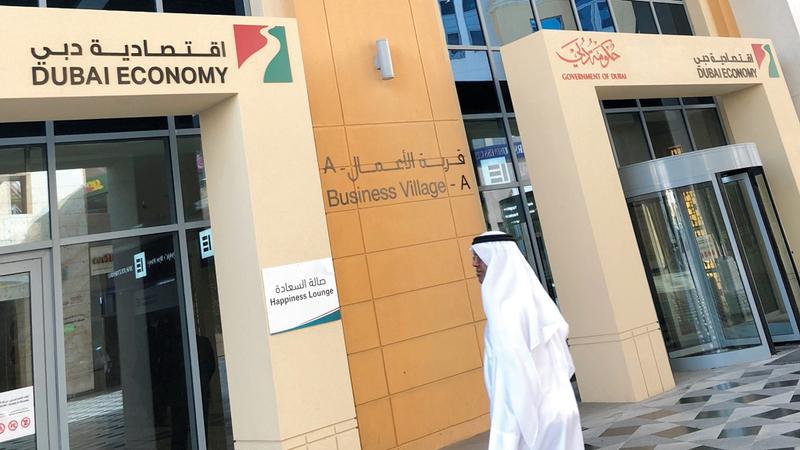 اقتصادية دبي أكدت أنها تسعى إلى إنشاء نظام تجاري متوازن في قطاع التجزئة. أرشيفية