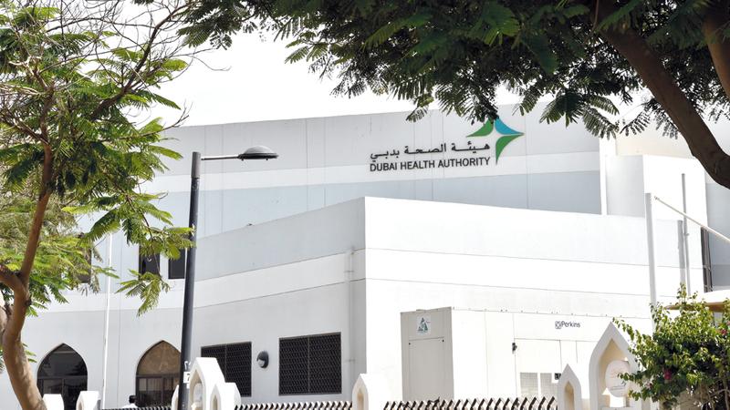 «صحة دبي» تتطلع إلى إيجاد الشريك الأمثل من القطاع الخاص لتنفيذ المشروع. أرشيفية
