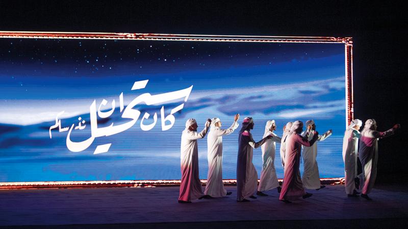 «الشاعر الحكيم» تأليف الكاتب مرعي الحليان واخراج مروان عبد الله صالح. تصوير: احمد عرديتي