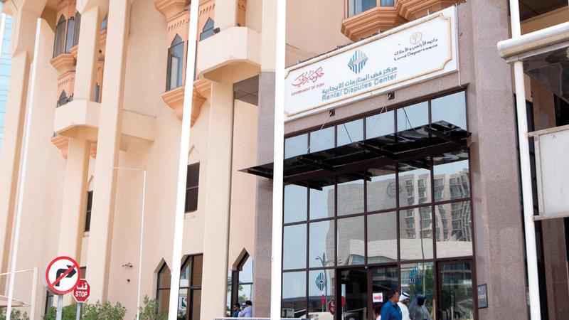 «المركز» أكد أنه يهدف إلى تحقيق الاستقرار الاجتماعي والاقتصادي عبر الاهتمام بالجوانب الإنسانية المرتبطة بقطاع الإيجارات. تصوير: أحمد عرديتي