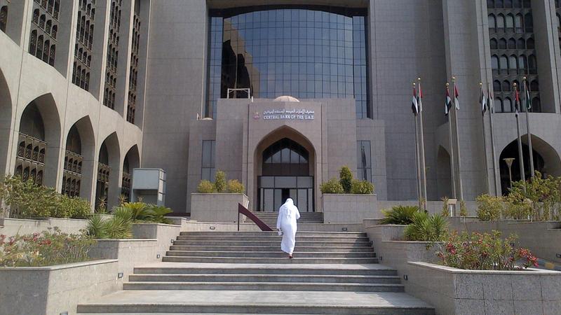 محافظ المصرف المركزي: الإمارات استفادت من الجهود البارزة للجنة بازل.  أرشيفية